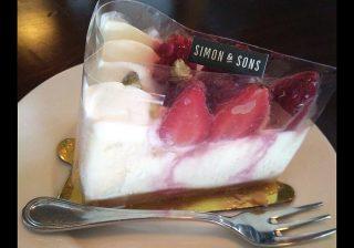 strobery cake
